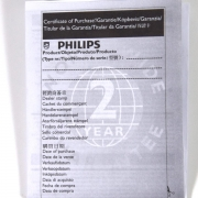 Philips HU4706/11 facile da pulire