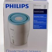 Philips HU4801-01_01