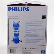 Philips HU4801-01_02